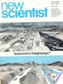 12 Jul. 1973