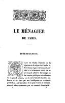 Pàgina xvii