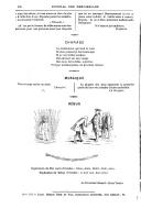 Pàgina 308